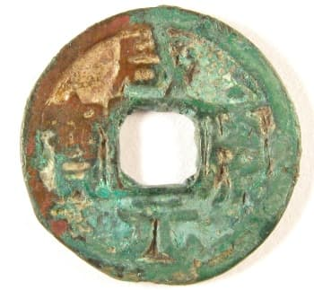 Xian kang yuan bao coin                                     cast during reign of Wang Yan of the                                     Former Shu Kingdom of the Ten                                     Kingdoms