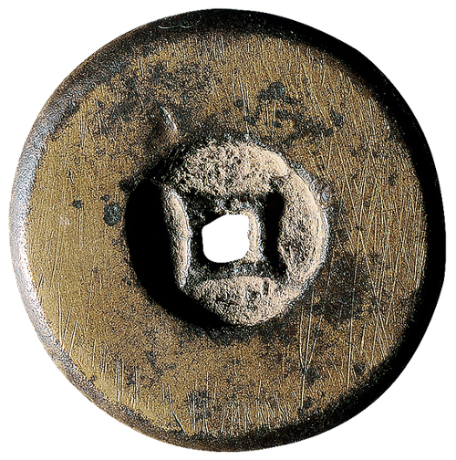 "Reverse side of ""xian ping yuan bao"" biscuit coin displaying a broad rim and a square hole with the corners extending outwards"
