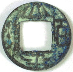 First Three Kingdoms Coin Discovered in Xinjiang