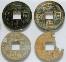 Four Wadokaichin Coins Discovered Under East Pagoda of Yakushi-ji Temple thumbnail