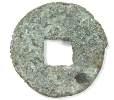"Reverse side of ancient Chinese ""yi hua"" coin from state of Yan with large dot (star)"
