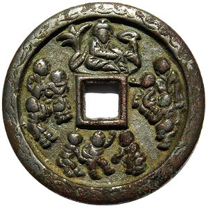 "Liao Dynasty ""Mother of Nine Sons"" Charm"