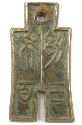 Spade money with           inscription You Bu San Bai (Juvenile Spade, Three Hundred)           cast during reign of Wang Mang