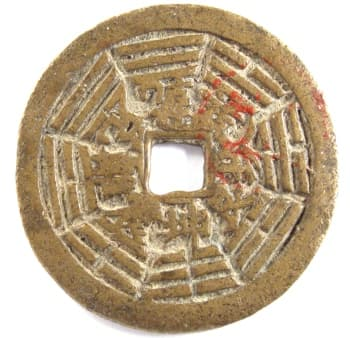 "Reverse side of         Chinese charm with inscription ""Yuan Tian Shang Di""         displaying the bagua (eight trigrams)"