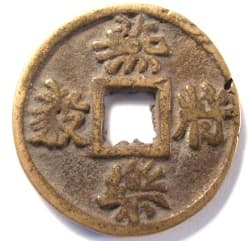 "Horse coin               with inscription ""yan jiang yue yi"" meaning               General Yue Yi of the State of Yan"