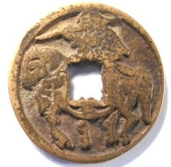 Chinese horse coin depicting General Yue Yi of the State of Yan on horseback