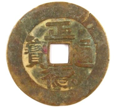 Zheng De Tong             Bao marriage charm