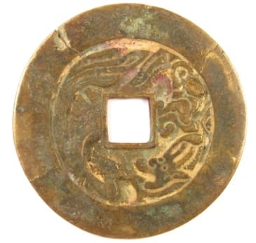 Ming                   Dynasty Zheng De Tong Bao charm with dragon and                   phoenix