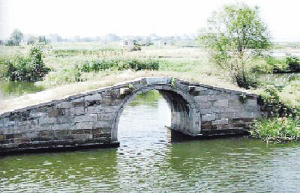 Zheng Lu Bridge as it exists today
