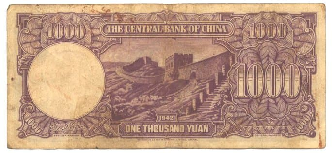 "Chinese paper           money of ""1000 Yuan"" (one thousand dollars) issued           in 1942 by the Central Bank of China with an image of the           Great Wall of China"