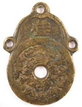 Reverse side of charm displaying 12 Animals of the                 Chinese Zodiac and the Earthly Branches
